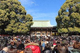 Les jours fériés du calendrier japonais