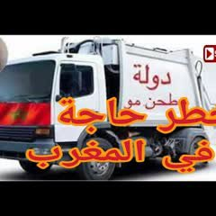 MoroccoMaroc.com