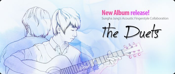 Sungha Jung's Official site