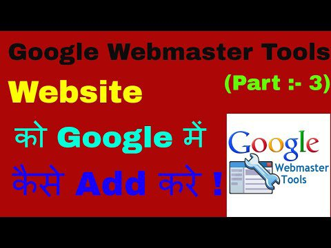 Google Webmaster Tools Tutorial / Training In Hindi, Urdu (Part 2)