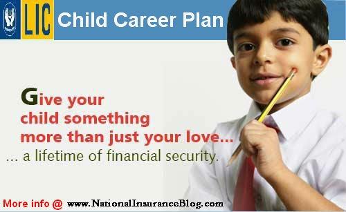 LIC Child Career Plan – अपने बच्चे को दीजिये एक सुनहरा Future