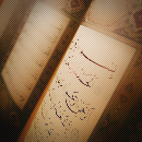 Posté le lundi 26 décembre 2011 22:52 - Al Quran Al Karim ♥