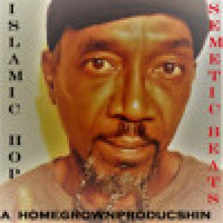Not-My-Kids - R&B / Hip Hop Music Audio - BEAT100