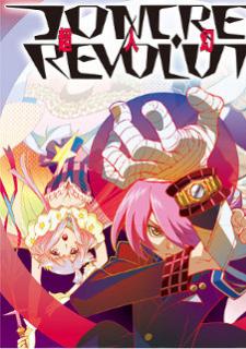Concrete Revolutio: Choujin Gensou – Todos os Episódios - Assistir Online