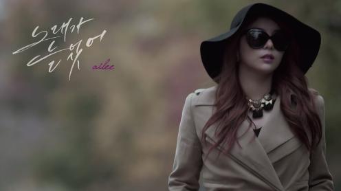 Ailee - Singing Got Better - HOME IPPODA