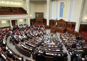 stenas.ru - Киев намерен потребовать от Москвы компенсацию за агрессию в Донбассе / Главная.