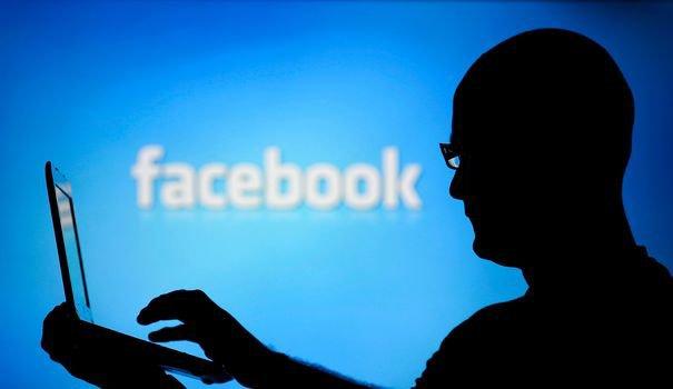 Les employés de Facebook peuvent accéder à votre compte sans mot de passe