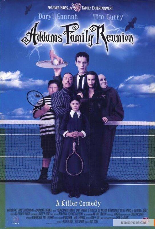 La Famille Addams : Les retrouvailles