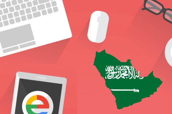 شركة تصميم مواقع في مصر والسعودية تصميم وبرمجة وتطوير المواقع | eMarketingo