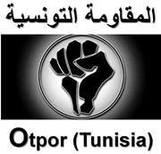 Otpor (Tunisia)