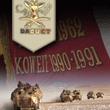 La conquête d'As Salman, La grande aventure de la division Daguet