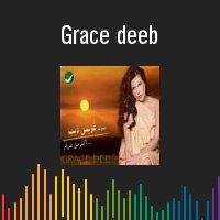 Grace deeb غريس ديب : 2elle keef - MP3 Écouter et Télécharger GRATUITEMENT en format MP3
