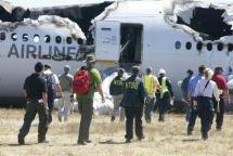 Crash: après le pilote, l'instructeur dans l'oeil du cyclone - faits divers - Actualités sur orange.fr