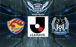 Prediksi Vegalta Sendai vs Gamba Osaka 25 Oktober 2015