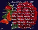 allah - Blog de laila-1986
