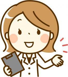 いちご鼻治し方.jp|通販美容液ランキング【毛穴黒ずみ・開き角栓】