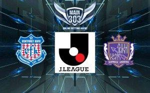 Prediksi Ventforet Kofu vs Sanfrecce Hiroshima 24 Oktober 20