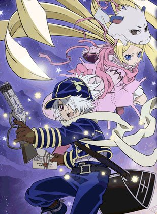 Tegami bachi (Letter Bee) en streaming - Episode 001 [VOST FR] - DpStream