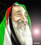 le blog de qudsarabi