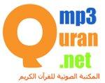 MP3 Quran - Torrents