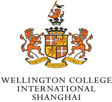 International College in Shanghai