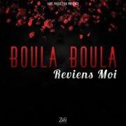 Boula boula music