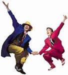 Pepper Dance - school dance academy