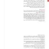 Screengrab! :: معاناة المعتقلين في السجون المصرية .. من منع دخول البطاطين إلى الاغتصاب | شؤون مصرية