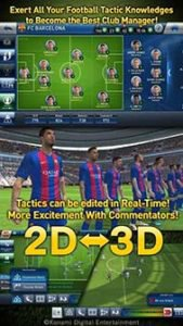 PES CLUB MANAGER Apk 1.6.4 (FULL) Download