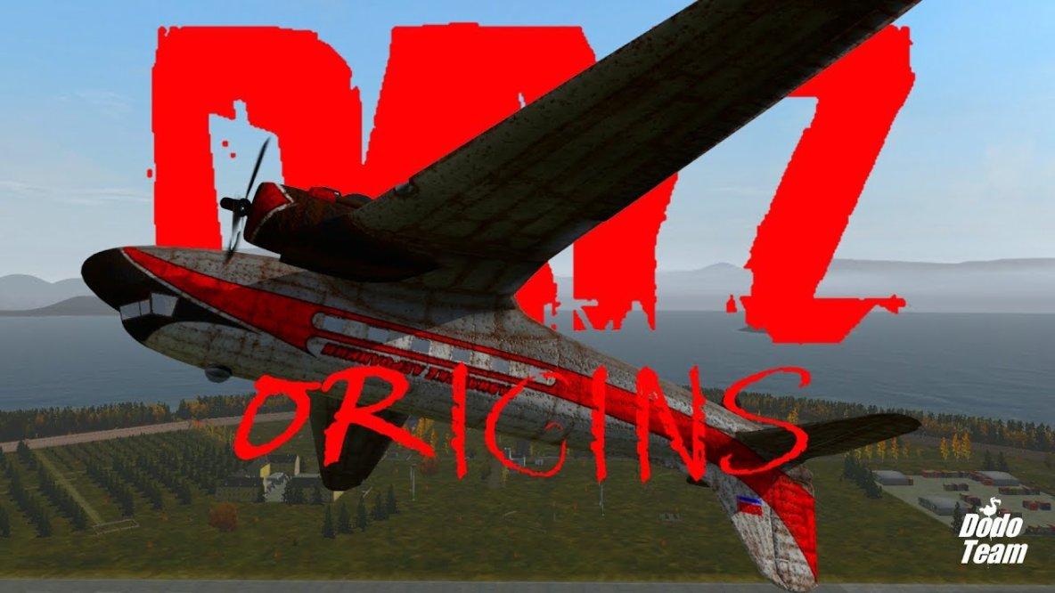 DayZ Origins - DC3 Douglas