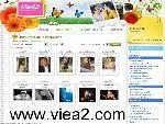"""Annonce """"Trouvez l'amour avec un grand A sur Viea2.com"""""""