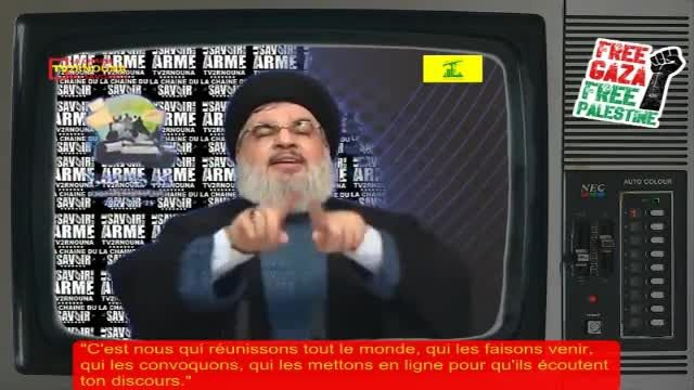 Hezbolllah's Camera [livestream] [Recorded Tue Dec 05 10:12:30 EST 2017]