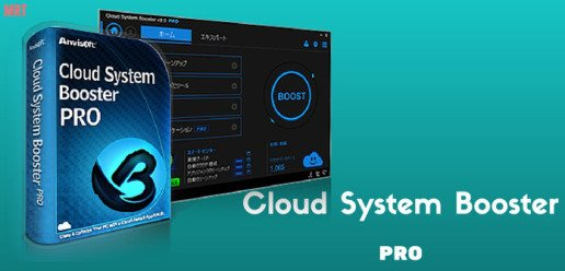 Cloud System Booster Pro 3.6.69 Serial Key 100% Discount