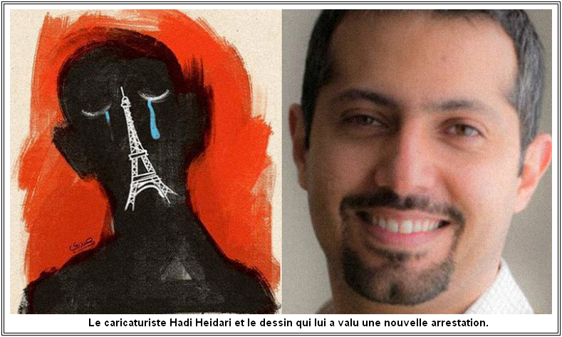 Arrestation du caricaturiste Iranien Hadi Heydari pour avoir publié un dessin en solidarité avec les victimes des attentats de Paris.