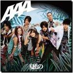 AAA groupe japonais pop - Blog de schun0102