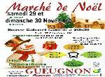 Annonce 'Marché de noël de Gueugnon'