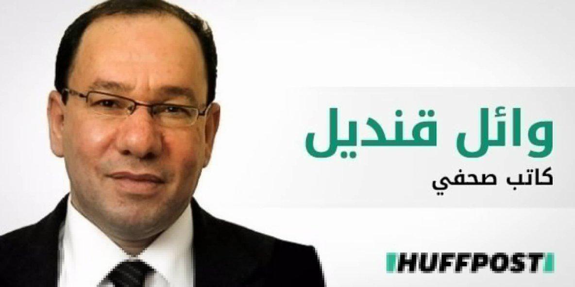 دفاعاً عن الرئيس المصري عبد الفتاح السيسي|وائل قنديل