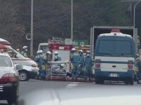 Japon : un tunnel s'effondre, au moins 5 morts