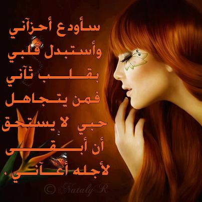 لحب معاناة الحب عذاب الحب الم لمن يهب قلبه لمن لا يصونه *