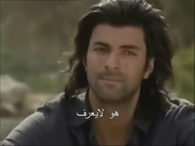 Fatmagul urdu 1 Face