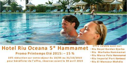 Voyage Tunisie 2015 - reservation hotel et vol pas cher Tunisie