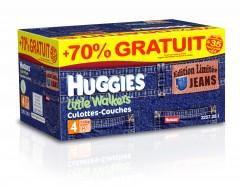 Huggies : la classe en culottes !! - Paperblog