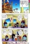 Strongest Comics Dragon Ball SD chapitre 05