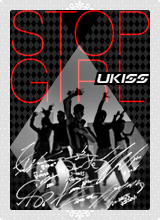 GURUPOP's Giveaway Event of Autographed CD's, posters of U-KISS!