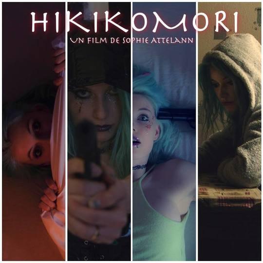 HIKIKOMORI - UN FILM COMME UN BONBON DONT LE COEUR AMER EST ENROBE DE SUCRE ! AIDEZ LA CREATION ARTISTIQUE EN FINANÇANT NOTRE PROJET ! MERCI