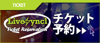 Live syncl '14 powered by syncl × PEACE-MAKER