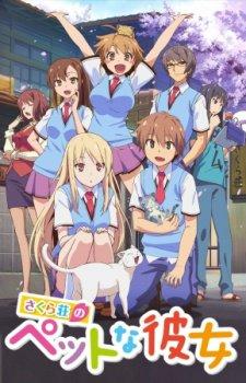 Sakurasou no Pet na Kanojo – Todos os Episódios