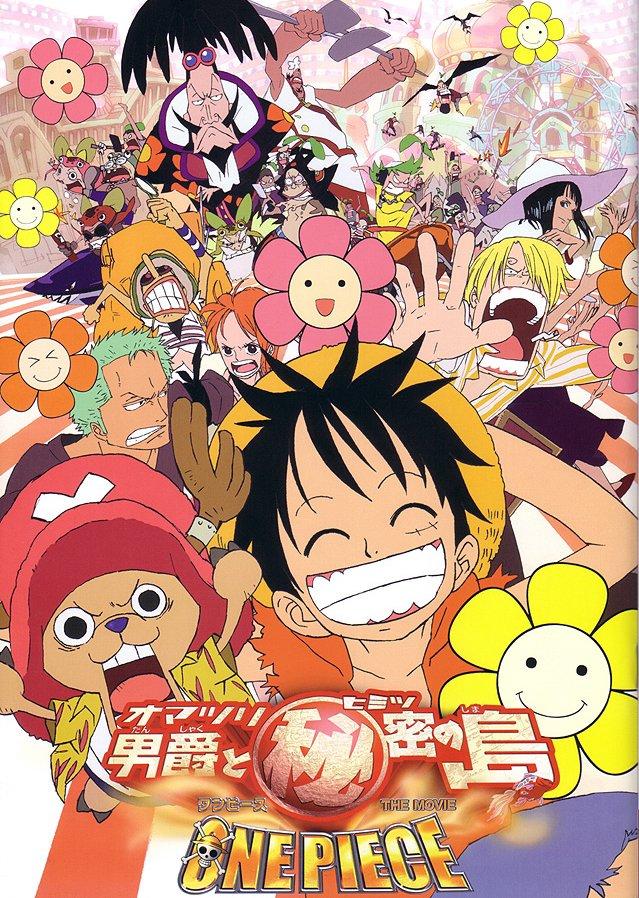 One Piece - Film 06 : Baron Omatsuri et l'île aux secrets » Film et Série en Streaming Sur Vk.Com | Madevid | Youwatch