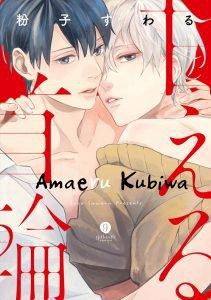 My Reading Manga - Yaoi Manga and Anime Online