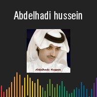Abdelhadi hussein عبد الهادى حسين : 3ataytouka alhob - MP3 Écouter et Télécharger GRATUITEMENT en format MP3